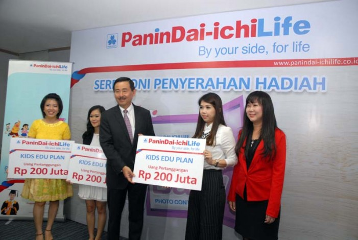 Hadiah Cutest Baby Photo Contest dari Panin Dai-ichi Life