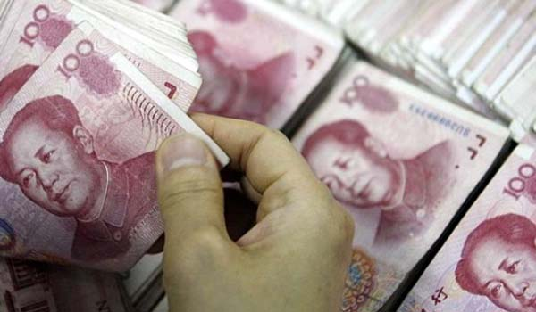 Peluang Yuan Masuk Global Reserve Currency