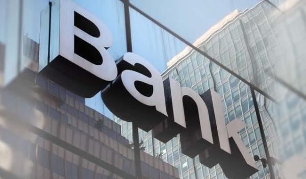 Tujuh Hal Ini Pemicu Kerentanan Perbankan Global