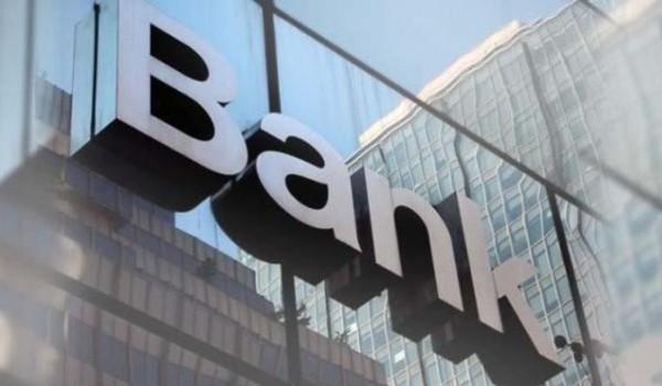 Meneropong Saham Bank Dibalik Upaya Pencadangan