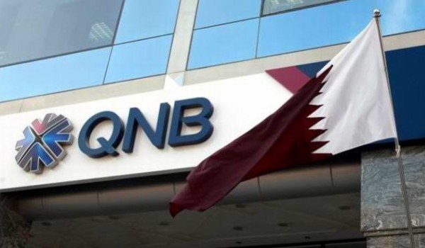 Rights Issue, Bank QNB Incar Rp2,05 triliun
