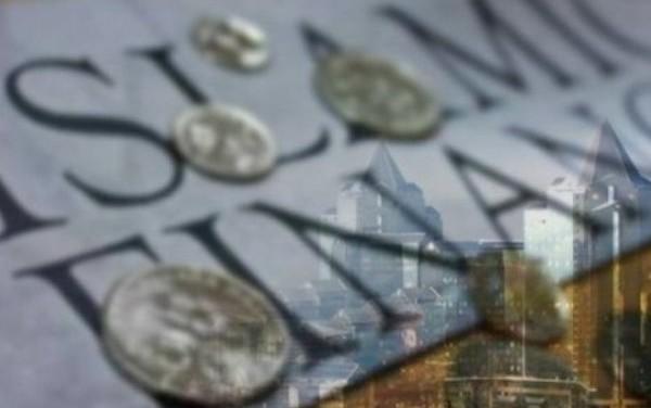 Bank Syariah BUMN Berpotensi Masuk 10 Besar Global