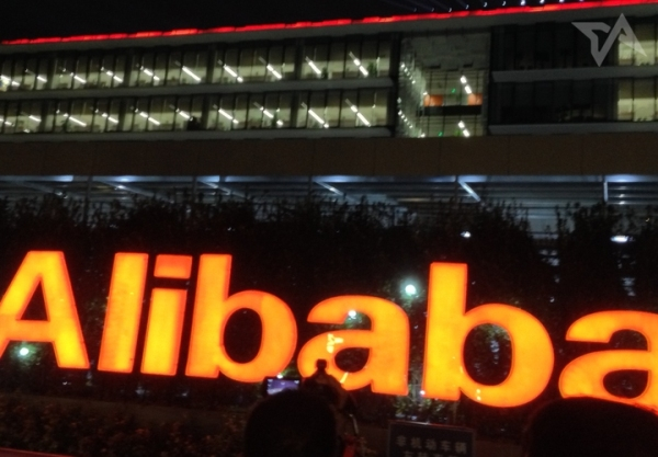 Di IMF-WB 2018, RI Bakal Gandeng Alibaba Promosikan Produk Lokal